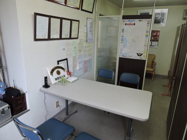 OTS探偵社 応接室