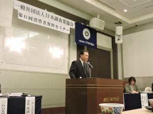 熊本県警生活安全部生活安全課 警部補:林田義文