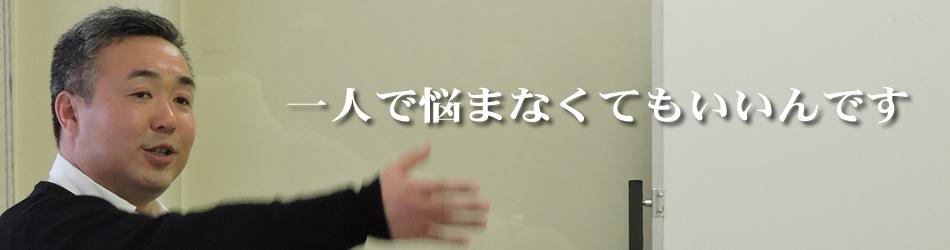 浮気調査 熊本OTS探偵社